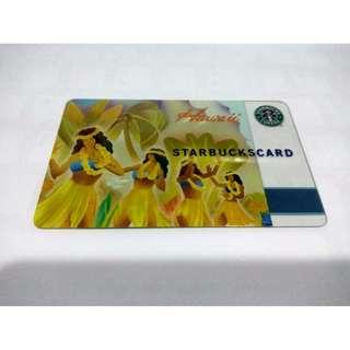 starbucks card hawaii hula 2006 RARE