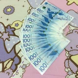 人民幣航天紀念鈔