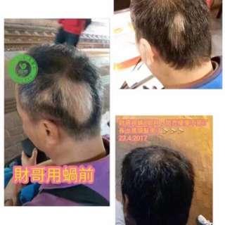 蝸蝸洗頭水加護髮素