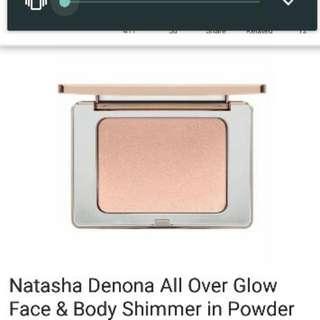 Natasha Denona打亮