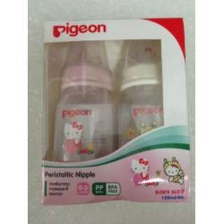 KITTY PIGEON PERISTALTIC NIPPLE MILK NURSING BOTTLE BPA BPS FREE 120ML/4OZ (0-3 MONTHS) - TWIN PACK