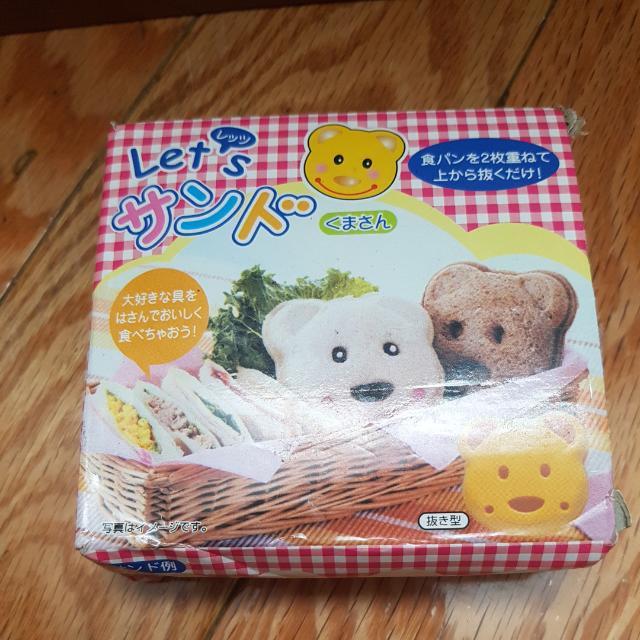 小熊三明治壓模