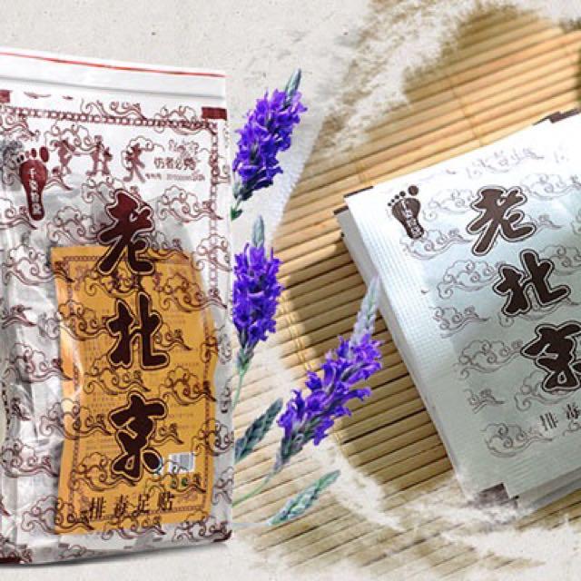 老北京足貼 排毒清體改善失眠養生足貼去濕氣養顏
