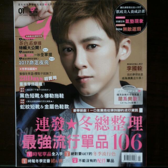 恰女生雜誌 李國毅封面
