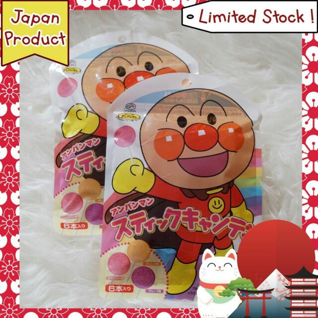 Anpaman Candy Japan Product
