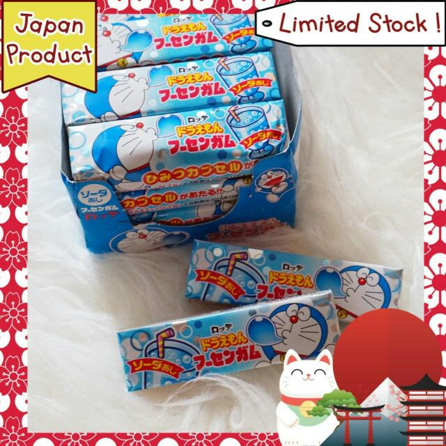 Doraemon Chewy Gum Japan Product