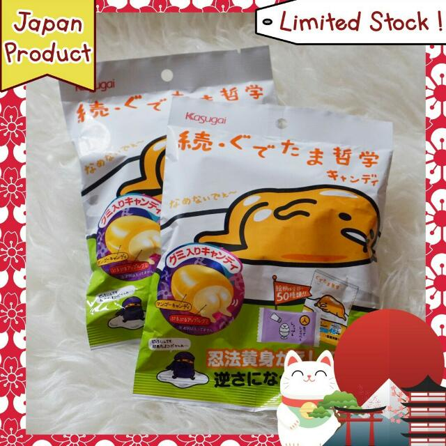 Gudetama Candy Japan Product