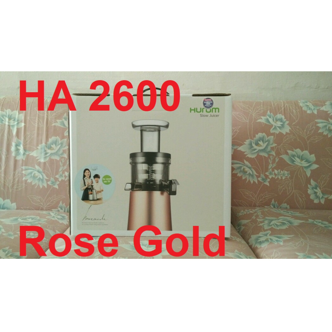 Ha2600 hurom slow juicer rose gold ha 2600 brand new ice cream photo photo ccuart Gallery