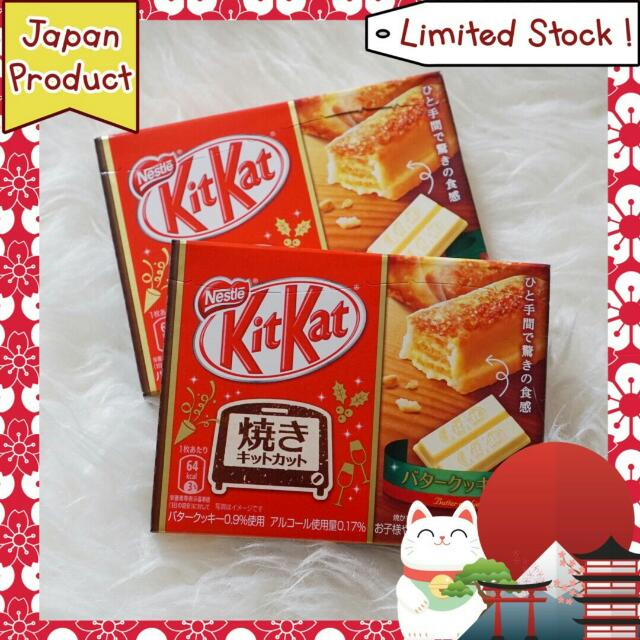 Kitkat Butter Cookies Japan Product
