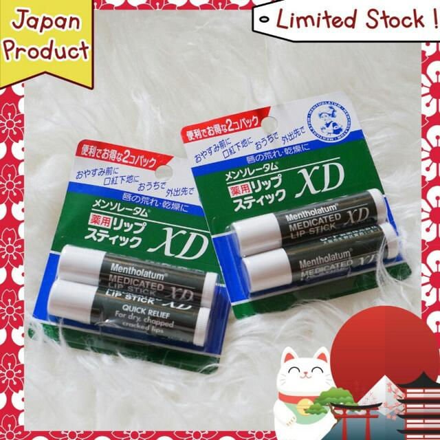 Mentholitum Lip Balm Japan Product