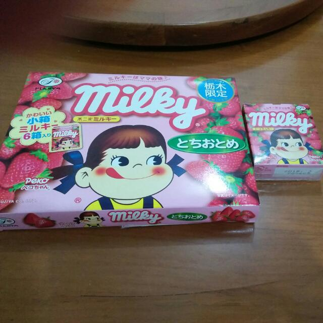 Milky Candy Strawberry