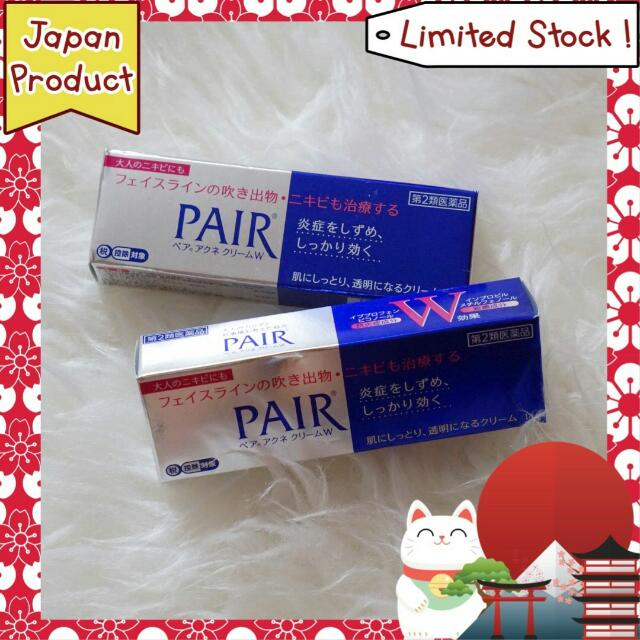 Pair Cream Acne Cream Japan Product