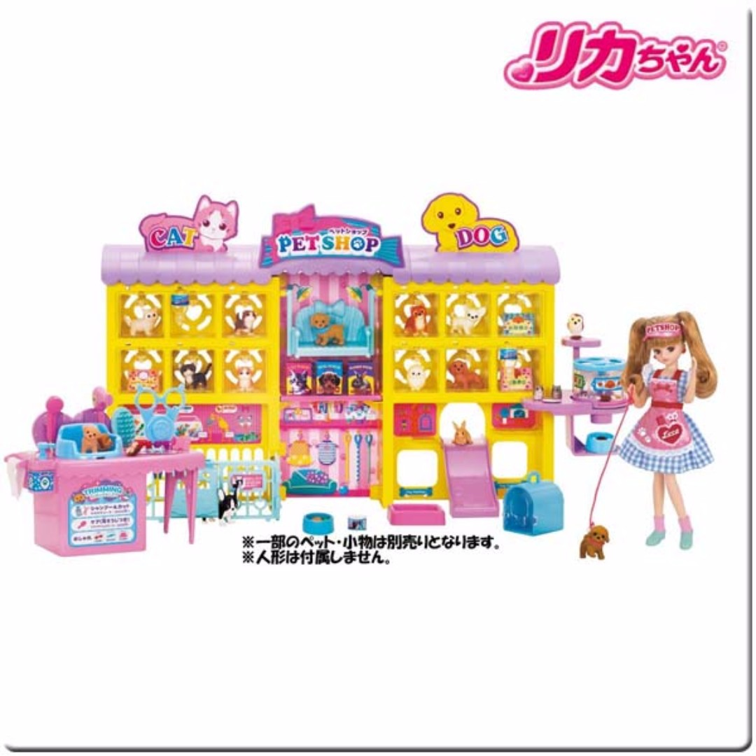 [Pre-order] New Takara Tomy Licca Doll Dog Cat Pet Groomer Lively Pet Shop