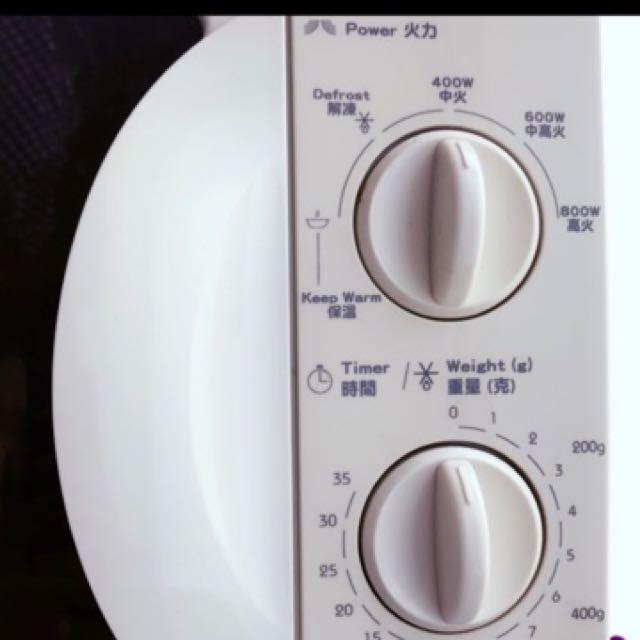 Whirlpool Microwave Not Panasonic