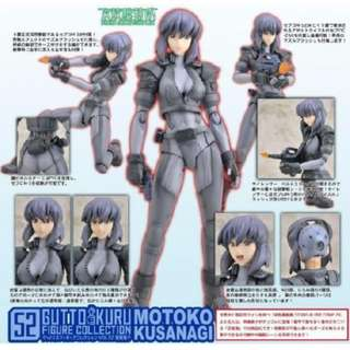 攻殼機動隊 草薙素子 CMs Ghost in the shell action figure 21cm