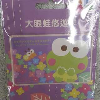 大眼蛙悠遊卡