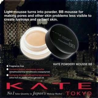 Kate Kanebo Tokyo Foundation Pre❤