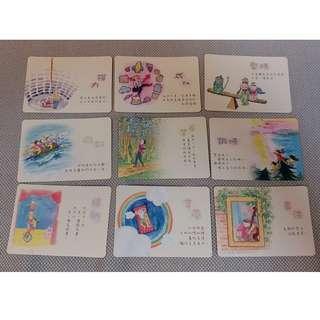 Inspirational Cards (18 PCS)