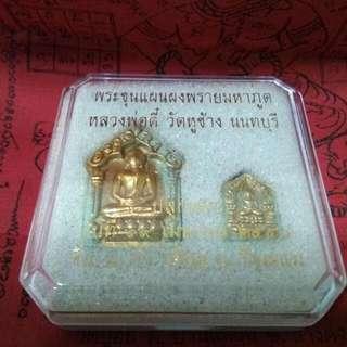LP Tee Ghost Khun Paen