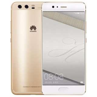 Installment: Huawei P10 Plus Dazzling Gold L29 128GB