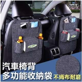 汽車 車用 多功能 多層 毛毯懸掛式椅背袋 儲物袋 置物袋 座椅整理袋 收納袋【RR052】
