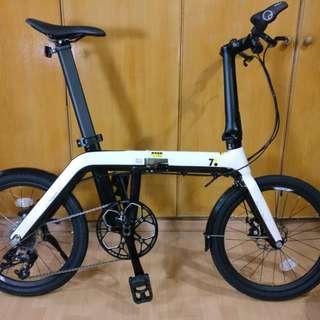 Folding Bike 700bike