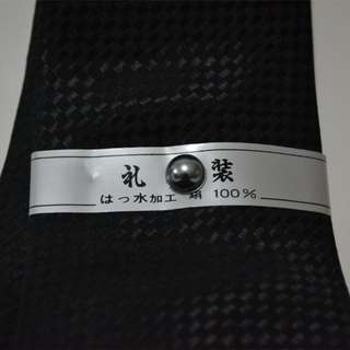 Necktie with water repellent finish (Imported from Japan)