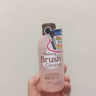 Daiso Makeup Brush Cleaner