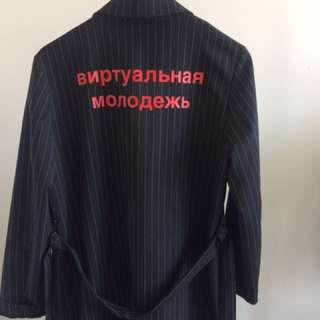 "Pinstripe Light Jacket with Red Text By ""NEIGE TEES"""
