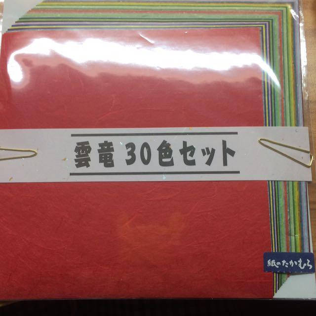 日本雲龍紙