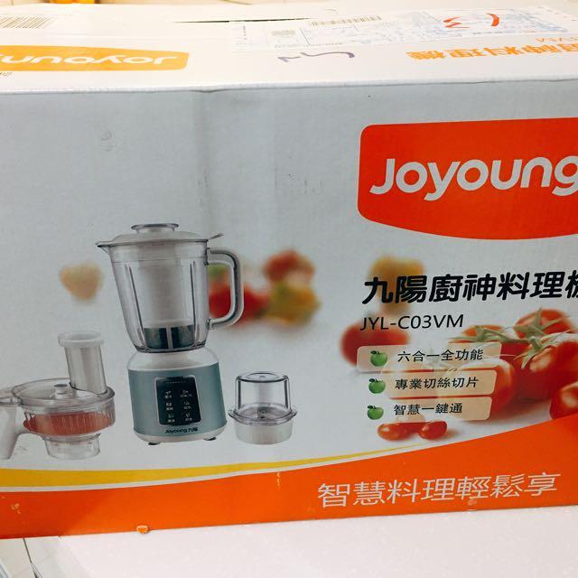 全新 九陽廚神料理機