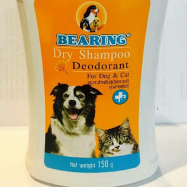 Bearing Dog Powder