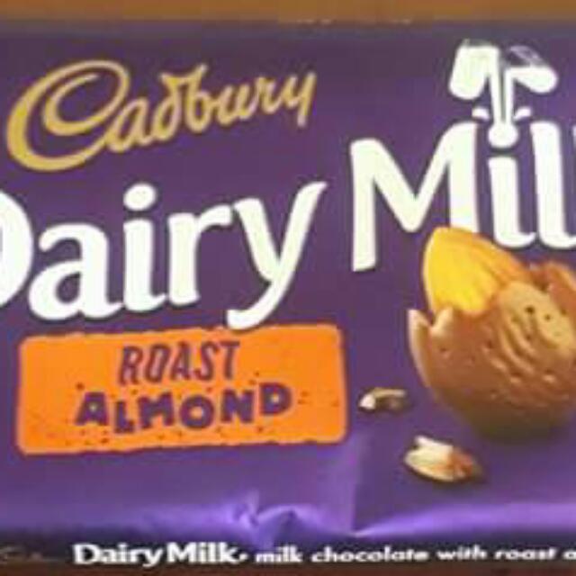 Cudbury 165g.