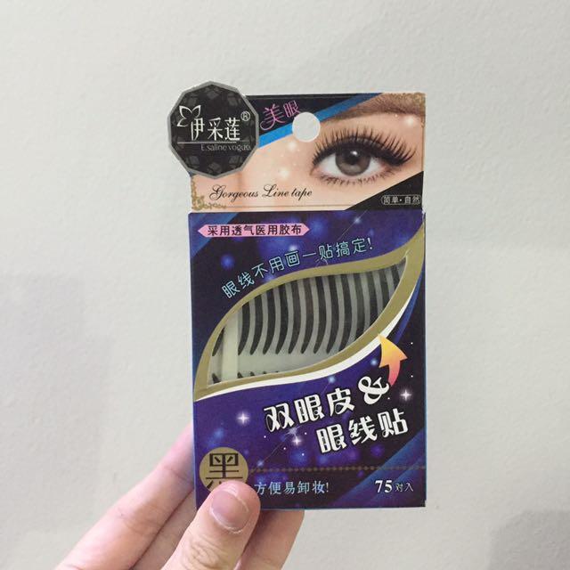 Eyeliner Eyelid tape✨