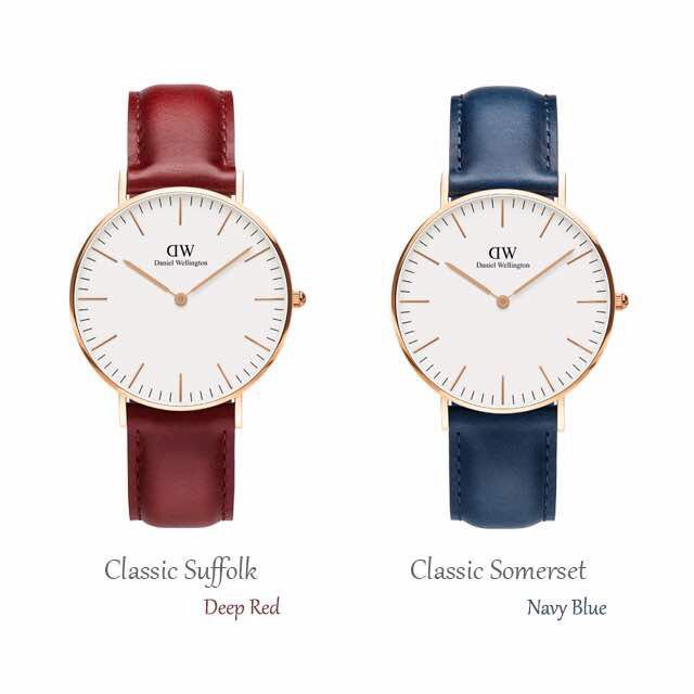 Limited Edition DW CLASSIC NAVY AND RED