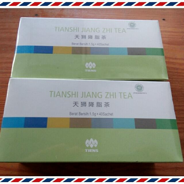 Pelangsing Jiang Zhi Tea  Tiens 2 Buah Best Seller