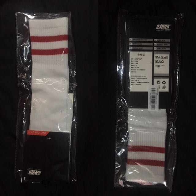 Red Stripes Athletic Socks