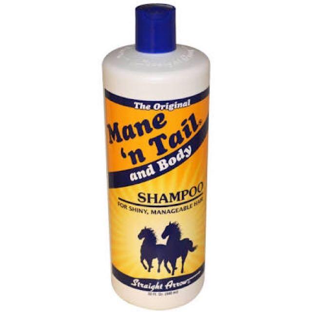 Shampo Kuda Original MANE 'N TAIL 946 ml (family pack)