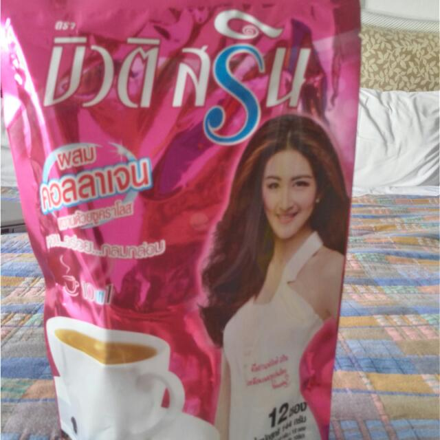Slimming Coffee ( From Thailand)