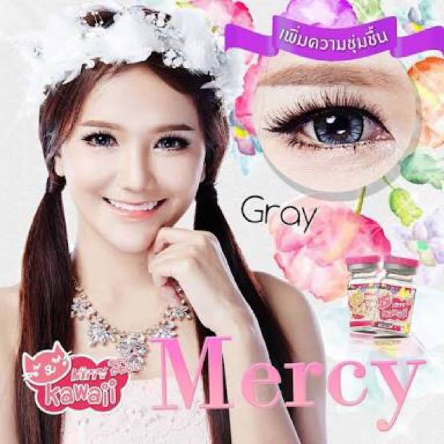 Softlens Mercy Gray Normal