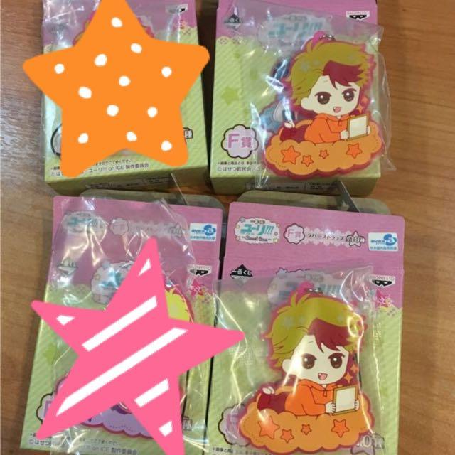 [WTS/WTT/WTB] Yuri on Ice Ichiban Kuji Sweet Time Prize F - Minami Rubber Strap