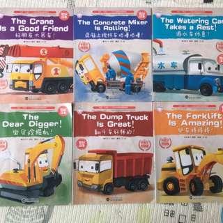 Construction Vehicles, Bilingual Reading Books,kids Favourite Books