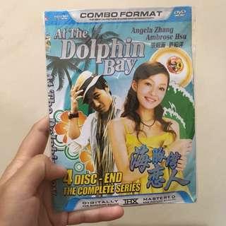 "DVD DRAMA TAIWAN ""At The Dolphin Bay"""