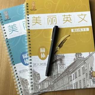 英文練習簿2本連筆一支