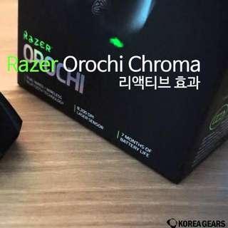 Razer Orochi Chroma