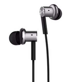Xiaomi earpiece hybrid quantie silver gold