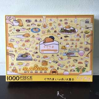 Gudetama 1000 pieces Jigsaw Puzzle