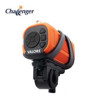 Valore Outdoor Bicycle Wireless Speaker - NB23 (6926934830671)