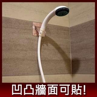 蓮蓬頭座/架/夾 無痕掛勾 舒適家 巧妙貼 超級黏膠貼片 壁掛收納 浴室用具置物架