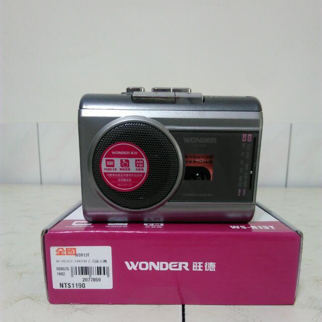 旺德AM/FM卡式收錄音機(WS-R13T)